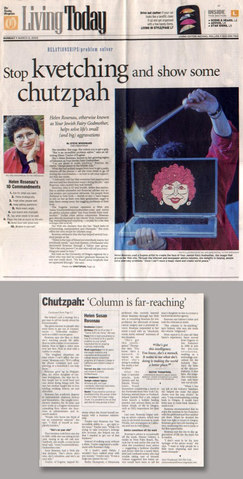 "The Oregonian, March 2, 2003: ""Stop kvetching and show some chutzpah"""